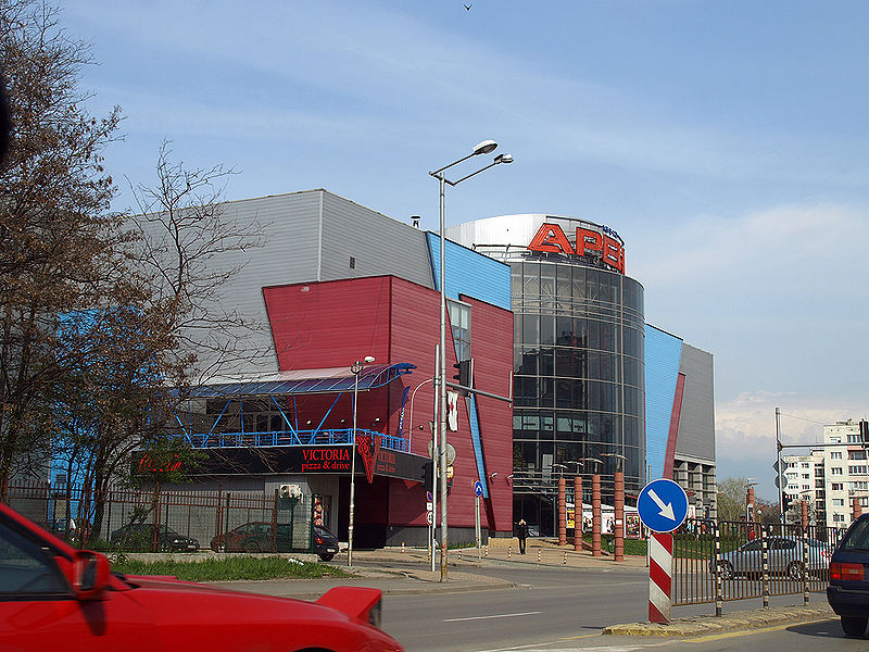 ARENA – a fifteen-screen movie theater in Sofia, Bulgaria